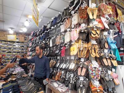 کفش حافظ