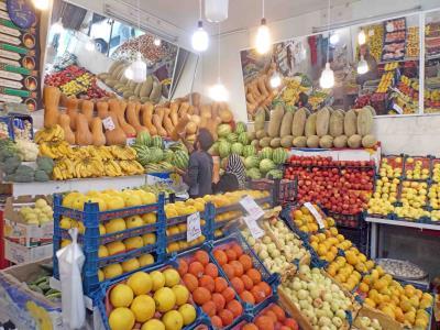 سوپر میوه آرمان