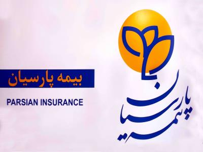 بیمه پارسیان ( کد 503402 )