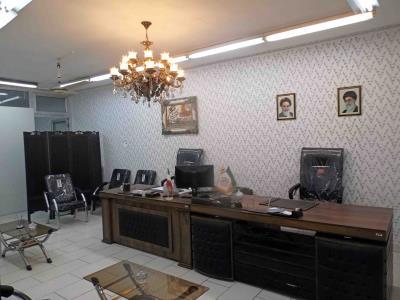 مشاور املاک زیست / استشاری العقارات الحیویة