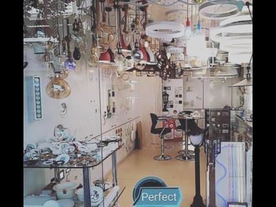 فروشگاه عالی - Perfect Light