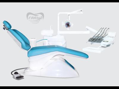 پرشین دنتال(Persian dental) - عرضه کننده محصولات پارس طب مهندس حمیدرحیمی