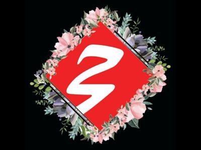 گلسرای خجسته - گل فروشی وکیل آباد - گیاهان لاکچری - متخصص گیاهان آپارتمانی - کود و خاک و سم - بلوار لادن - مشهد
