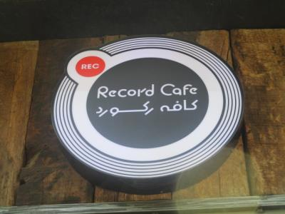 کافه رکورد