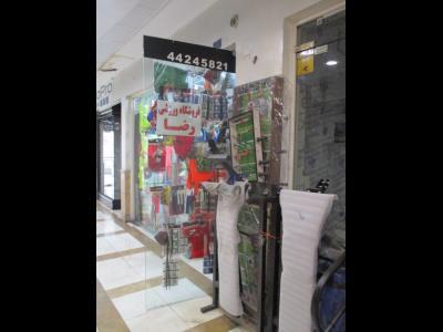 فروشگاه ورزشی رضا
