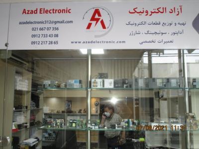 آزاد الکترونیک - تهیه و توزیع قطعات الکترونیک - تعمیرات تخصصی - سیستمهای صنعتی - برد الکتریکی - خیابان جمهوری - منطقه 12 - تهران