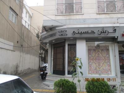 گالری فرش حسینی - فرش - شریعتی