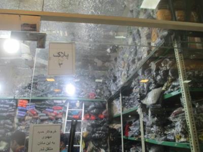 فروشگاه زیپ اتحاد (مهدوی) - خرازی - پاچنار