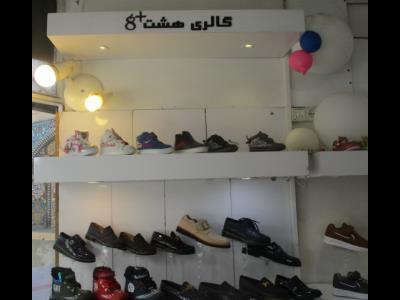 فروشگاه هشت 8 - کفش بچگانه - میدان شاه عباسی - کرج