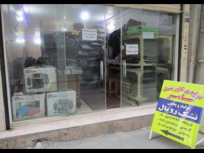 کاور تشک سامر - کاور تشک - مرتضی گرد - خیابان امام حسین