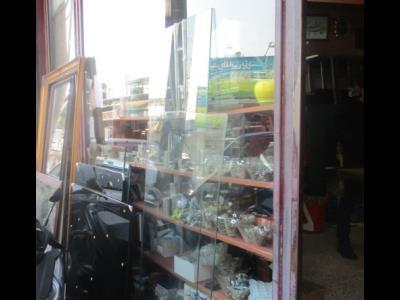 پخش شیشه و آئینه شمیران توسل - شیشه و آینه تجریش