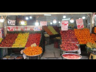 میوه فروشی فلاح - تره بار - خیابان ولیعصر - خ مختاری غربی