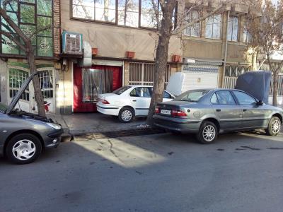 کلینیک تخصصی اتومبیل حمید