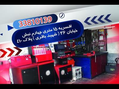 خدمات برق اتومبیل تکنیک