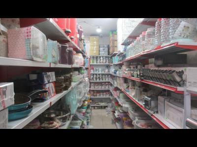 فروشگاه رضا