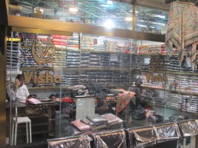 فروشگاه Visha Scarf - روسری ویشا