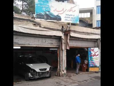 صافکاری بهادر - نقاشی - واکس - پلیش - کارشناسی رنگ خودرو - تهران نو