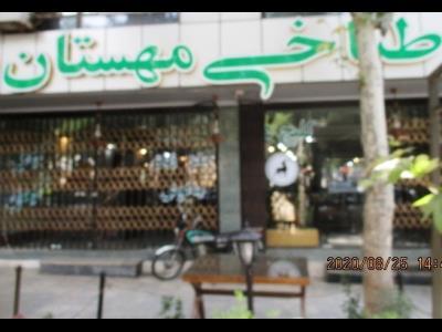 طباخی مهستان - بزرگترین طباخی سطح تهران - بهترین طباخی - رودهن