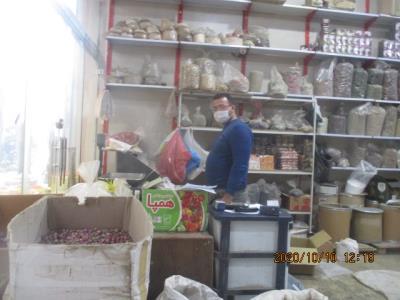 عطاری عناب - عطاری - در مولوی - در مشیریه