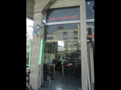 کباب و حلیم والارضا گلپایگانی - حلیم - کباب - پل چوبی