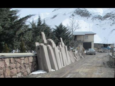 کارگاه سنگ بری قصران - برش سنگ ورقه ای - فشم - میگون