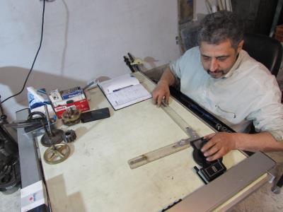 کارگاه فنی مهندسی عرب زاده