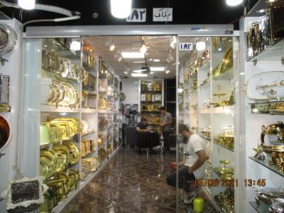 فروشگاه Home lux - نمایندگی ایران کادو - ظروف دکوری برنجی - سرویس پذیرایی - سینی و سطل دستمال پیوته - سوفله استیل - بازار بزرگ - منطقه 12 - تهران