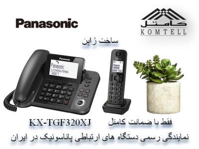 کامتل - نمایندگی پاناسونیک - پاناسونیک - تعمیر تلفن - میرداماد  - ولیعصر