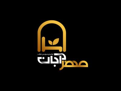گروه تولیدی مهر آبان - کالای خواب - سیاه سنگ