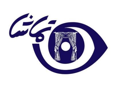 گالری پرده تماشا - پارچه پرده ای ترکیه - پنجراه سناباد - مشهد