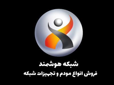 شبکه هوشمند - شبکه های کامپیوتری - چهارراه ولیعصر - بازار رضا