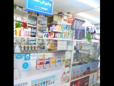 داروخانه دکتر بقایی - Dr Bahareh Baghaee