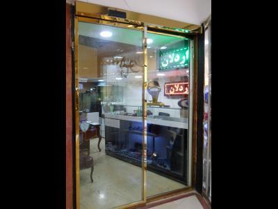 صرافی اردلان - خرید و فروش سکه - شمش - طلا - جنت آباد