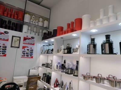 فروشگاه الینا