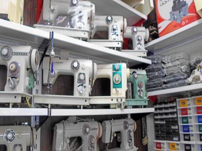 فروشگاه چرخ خیاطی محسن