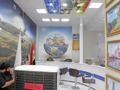 شرکت خدمات مسافرت هوایی معراج سیر سپهر برین