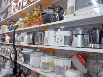 فروشگاه مودی - لوازم خانگی - مشهد - بلوار ابوذر