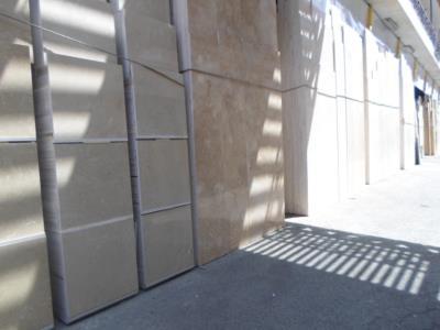 سنگ تیام - سنگ تراورتن - سنگ مرمریت - سنگ گرانیت - فدائیان اسلام - منطقه 16