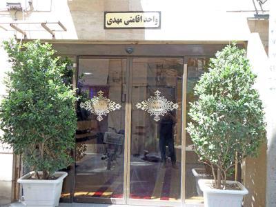 واحد اقامتی معمارزاده طهرانی