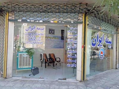 بیمه ایران (کد33303)