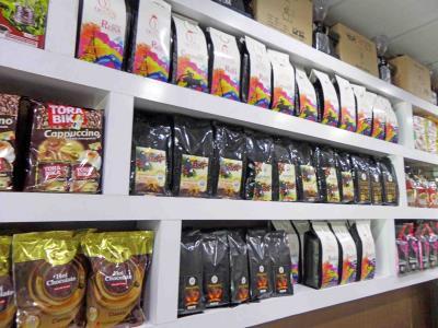 پخش قهوه پروین / توزیع قهوة بارفین