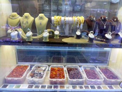 فروشگاه میدان مروارید