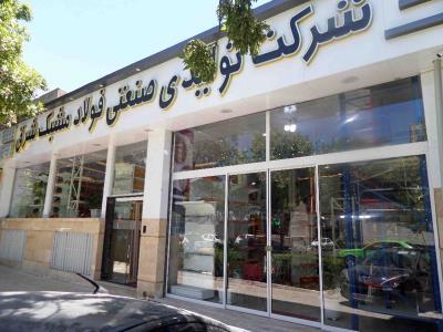 شرکت تولیدی صنعتی فولاد مشبک شرق / شرکة شبک شرق لتصنیع الحدید الصناعی فی المشهد