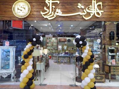 گالری شهرزاد - لوازم دکوری در میدان حافظ مشهد / معرض شهرزاد - مستلزمات الدیکور فی میدان حافظ مشهد
