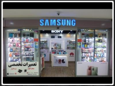 فروشگاه موبایل سامسونگ - خرید و فروش موبایل و تبلت - تعمیرات گوشی - لوازم جانبی - میدان شهدا - کرج