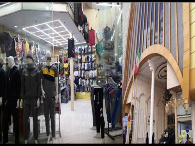 فروشگاه طیلسان - ست راحتی مردانه میدان 17 شهریور مشهد - ست اسپرت مردانه مشهد