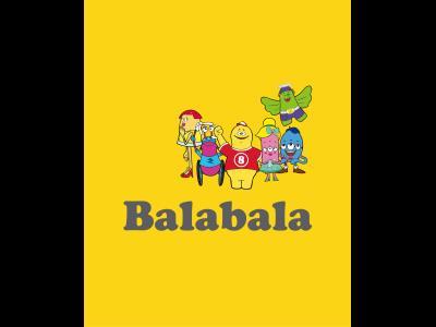 فروشگاه بالا بالا (Balabala)