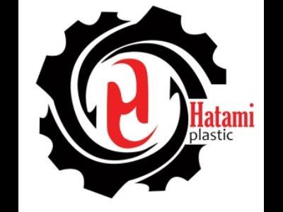 پلاستیک صنعتی حاتمی