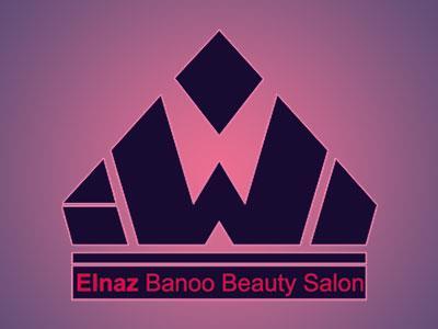 سال زیبایی و آموزشگاه زیبایی الناز بانو