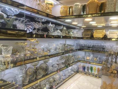 فروشگاه آراد